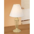 Настольная лампа EGLO Table and floor lamps (ANTICA) 83141